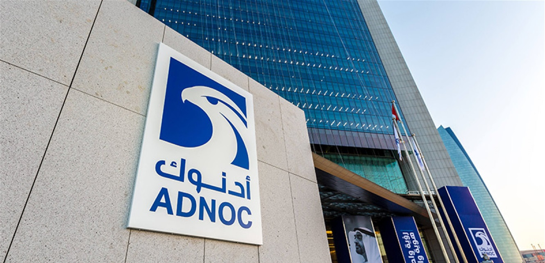 معيار جديد للنفط في العالم ينطلق من ابو ظبي