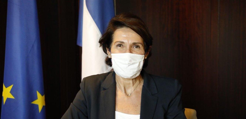 سفيرة فرنسا تتحرك