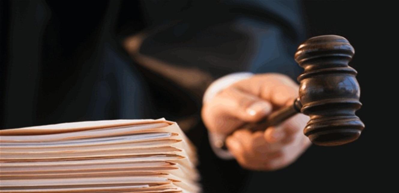 أبو سمرا أرجأ جلسة الاستجواب في ملف الصرف الصحي الى 15 نيسان