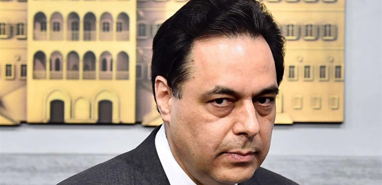 دياب يلمح للاعتكاف: للإسراع بتشكيل حكومة جديدة تستكمل الإصلاحات