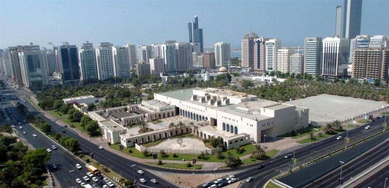 الإمارات ضمن الـ20 الكبار بمؤشرات تنافسية التجارة الخارجية