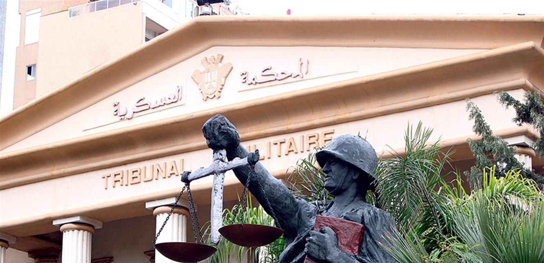 بسبب 'كورونا'.. تعليق الجلسات بالمحاكم العسكرية حتى هذا التاريخ