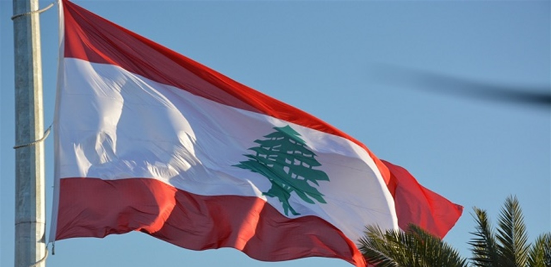 مركز موشي دايان: لبنان سيكون من أدوات الضغط الأميركية في المفاوضات مع إيران!