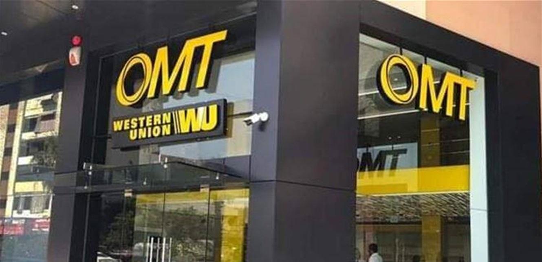 بيان هام من 'OMT' بشأن تحويلات الدولار.. هذا ما جاء فيه