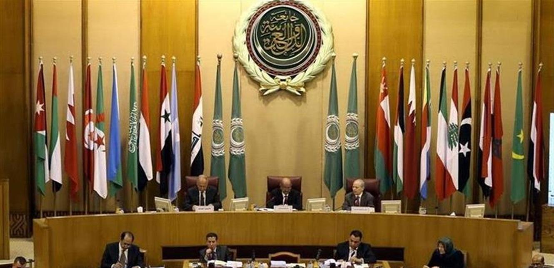 لبنان غاب عن المناقشات العربية