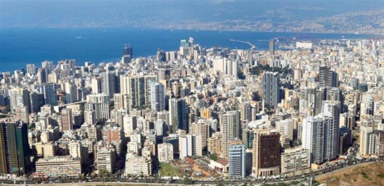 في 2020.. القطاع العقاري في لبنان شهد  ارتفاعا كبيرا وغير مسبوق!