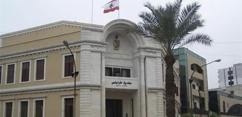 اشكال واطلاق نار في جلسة لبلدية طرابلس