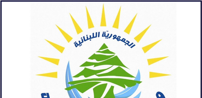 وزارة الطاقة اصدرت تسعيرة المولدات الخاصة عن شهر آذار