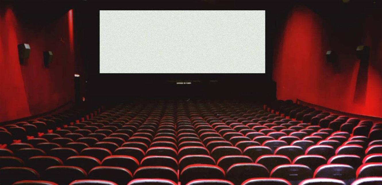 'لا أحد' يتصدر إيرادات السينما!