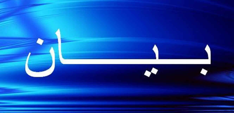 جمعية المودعين ترد: اتهامنا بالمشبوهين مردود