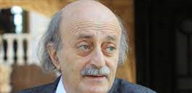 جنبلاط: خائف وضد المطالبة باستقالة عون