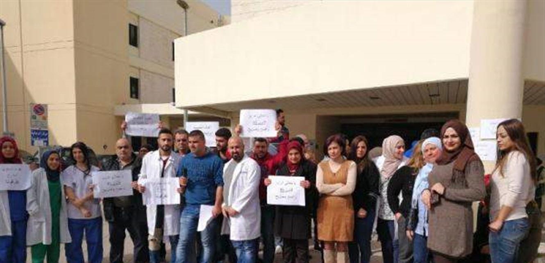 موظفو مستشفى صيدا الحكومي: في زمن كورونا الجيش الابيض بلا رواتب