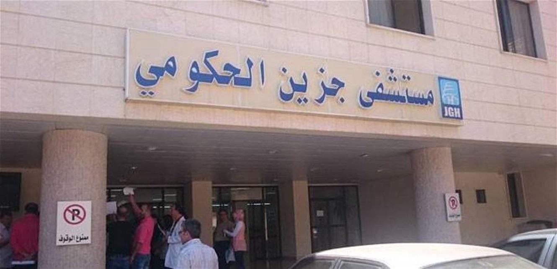 مدير مستشفى جزين الحكومي: للاسراع في إرسال اللقاحات الى منطقة