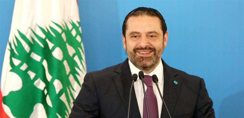 الحريري يهنئ 'الرياضي بيروت': 'ناطرينكن يا أبطال'