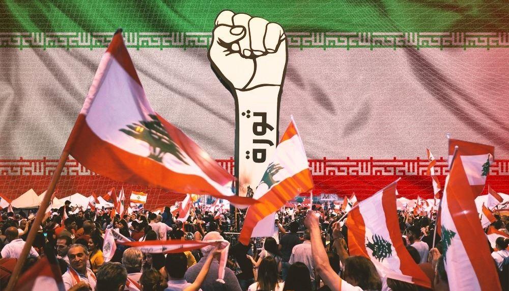 استحالة تشكيل جبهة لمواجهة إيران في لبنان؟