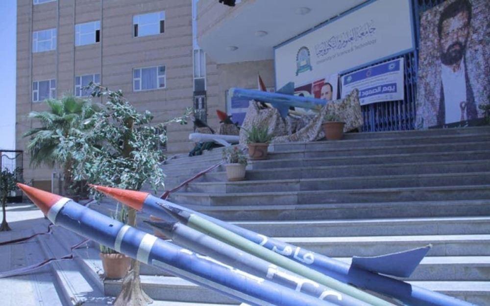 """الحوثيّ احتلّ """"جامعة مراد"""": ممنوع الاختلاط.. مسموح الصواريخ"""