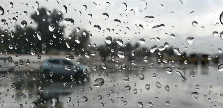 الطقس سيتحول اليوم.. الأمطار عائدة وهذا ما ينتظرنا بالويك أند