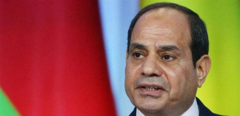 'مستقبل مصر'… استثمار زراعي جديد