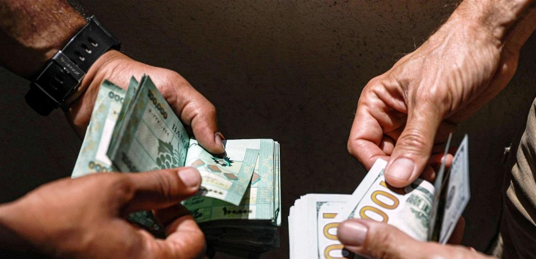 ما هو 'الدولار اللبناني' الجديد؟