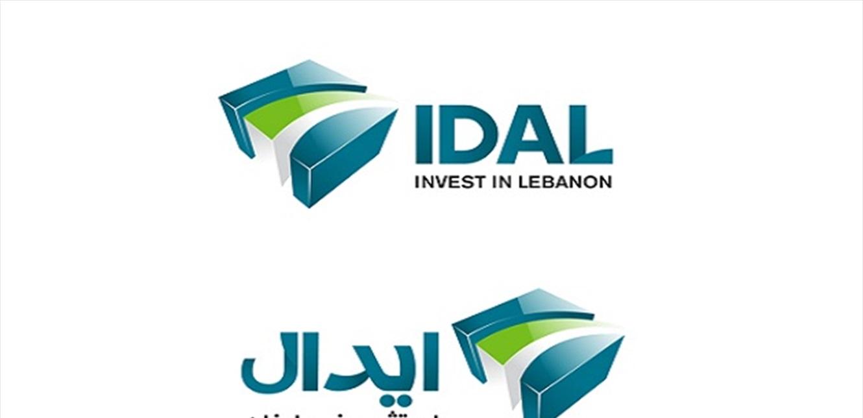 مذكرة تفاهم بين 'ايدال' و'التجارة العادلة في لبنان'