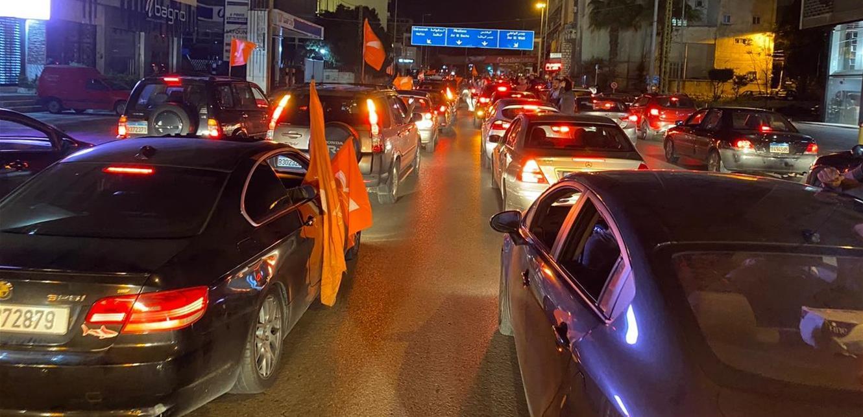 تحرك حاشد بالسيارات لمناصري التيار الوطني دعمًا للرئيس عون