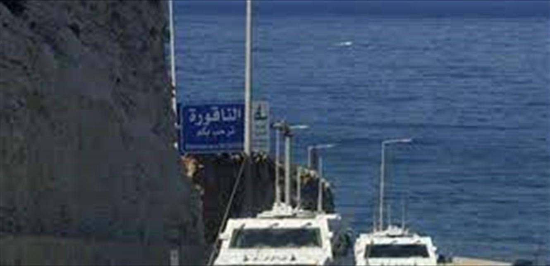 الجيش: خرقان بحريان للعدو امس في المياه الاقليمية قبالة رأس الناقورة