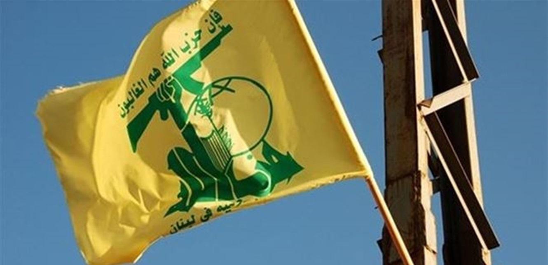 'حزب الله' يقاطع 'الحليف'