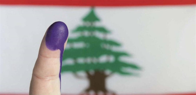 هل بدأ التحضير للانتخابات النيابية؟