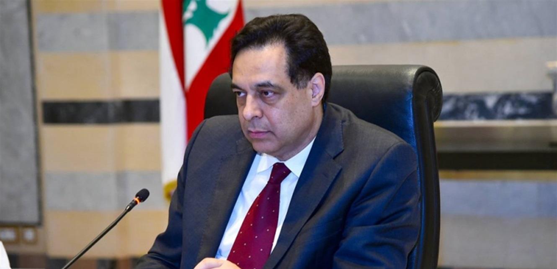 رجل أعمال رتّب زيارة دياب إلى قطر