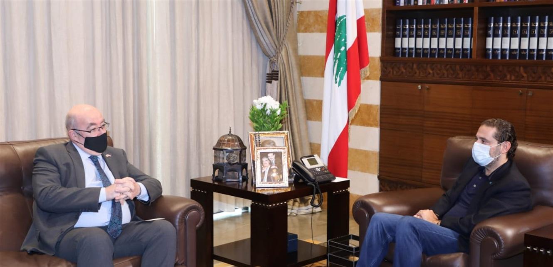 الحريري استقبل سفيري بريطانيا والنمسا وبحث معهما التطورات