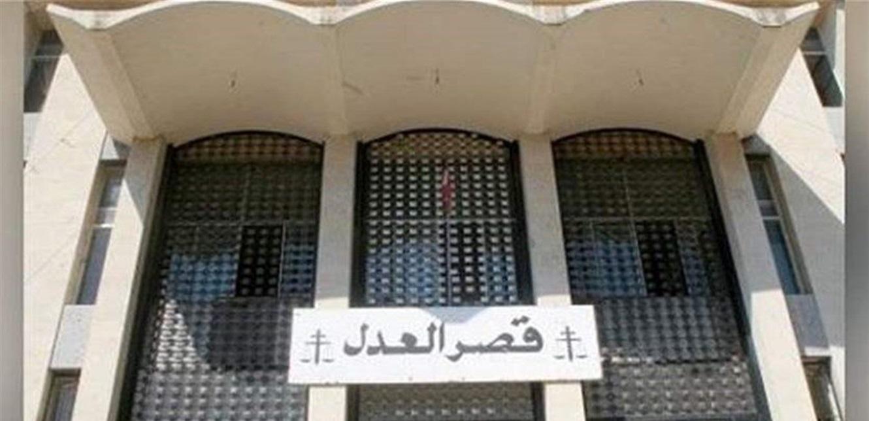 اخضاع القضاء للمحاصصة انتج مشهد قصر العدل امس