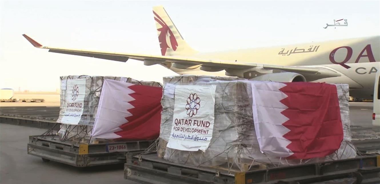 مساعدات قطرية إلى اللبنانيين بإيعاز من واشنطن