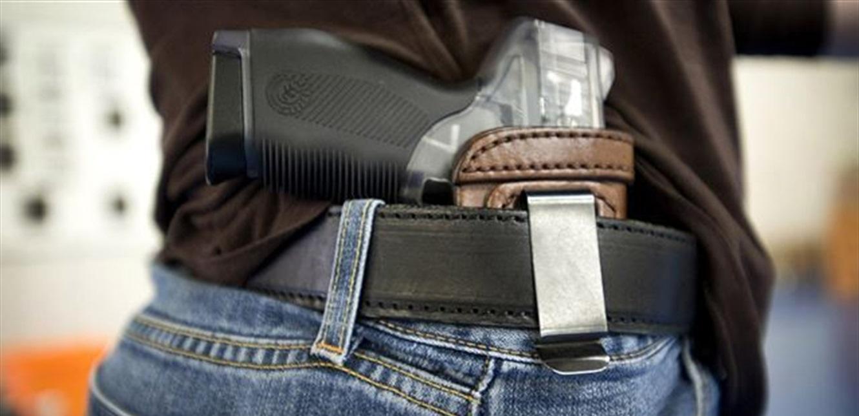 رخص للسلاح