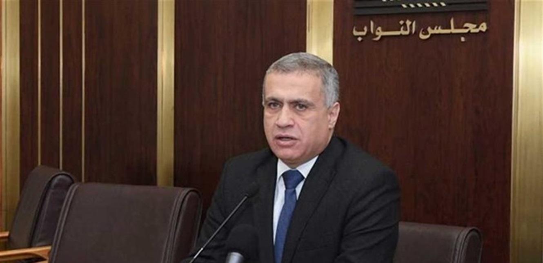 آن الاوان ليبطل التشريع الشعبوي