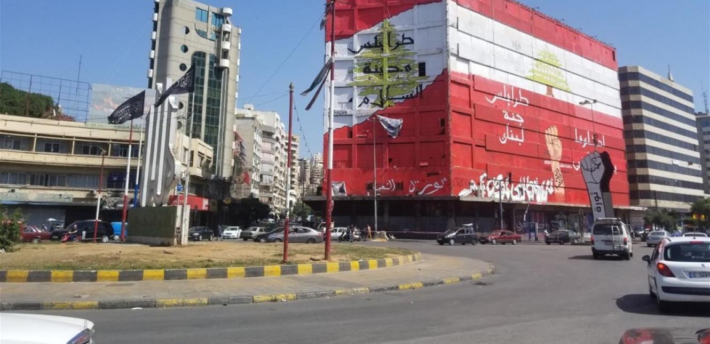 في طرابلس…سرقة بطريقة خاصة