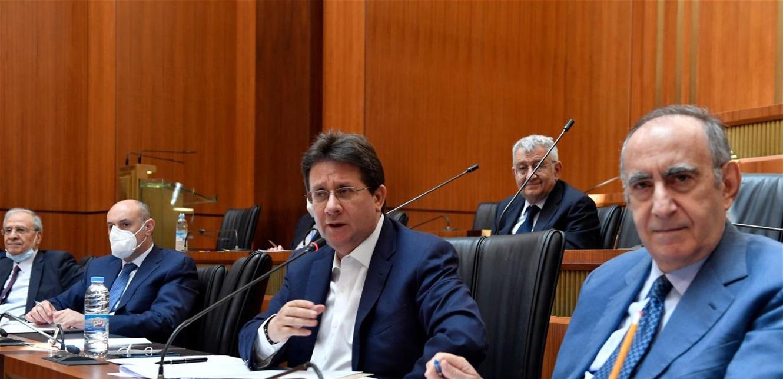 لجنة المال استمعت الى وزارتي المال والعدل ومصرف لبنان في موضوع استعادة الاموال المحولة للخارج بعد 17 تشرين