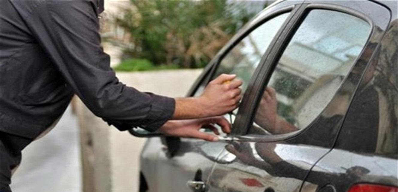 سرقة سيارة تخص رئيس بلدية سابق..
