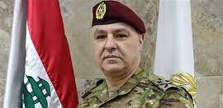 قائد الجيش بحث مع زواره الاوضاع العامة