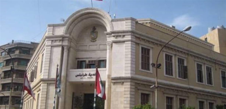 ضربٌ وتوتر كبير في بلدية طرابلس.. هذا ما حصل