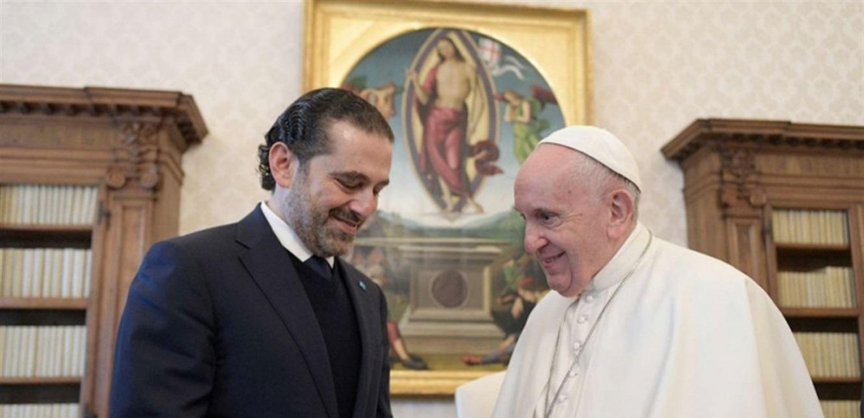 الفاتيكان يشدد أمام الحريري على أهمية 'حياد أرض لبنان'