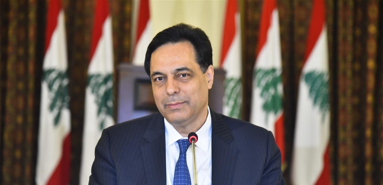دياب: آن لجلجلة لبنان أن تنتهي بفرج قريب