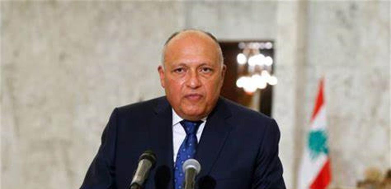 مصر الى الساحة اللبنانية من جديد…. ووزير خارجيتها يحمل الملف الحكومي ويجول على المسؤولين