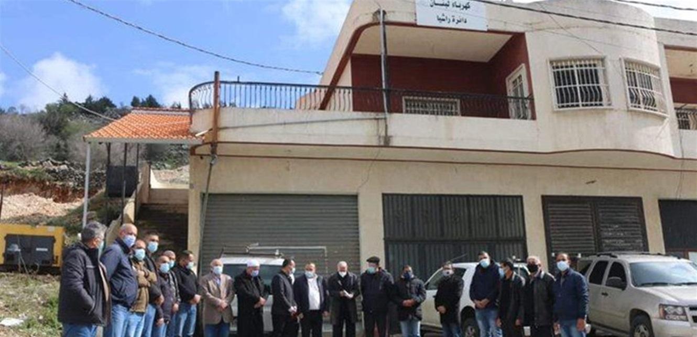 اعتصام أمام كهرباء لبنان في راشيا رفضا لسياسات الشركة