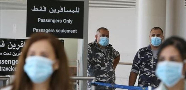 نتائج فحوص رحلات إضافية وصلت إلى بيروت.. 32 حالة إيجابية
