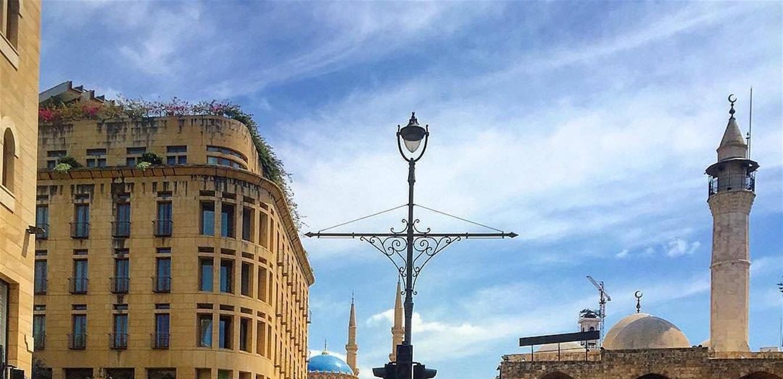 يوم مصري طويل في بيروت