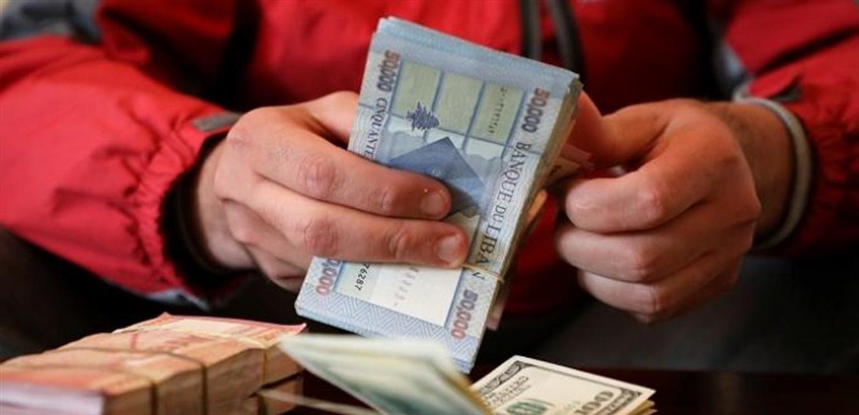 كم بلغ سعر صرف الدولار عصراً؟