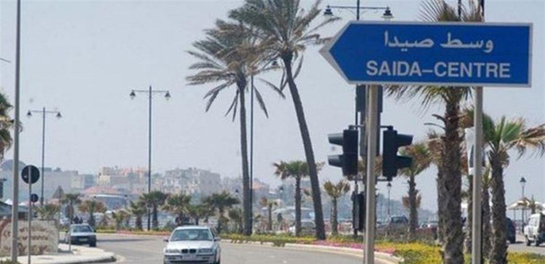 بلدية صيدا: لتخفيض فاتورة المولدات الكهربائية