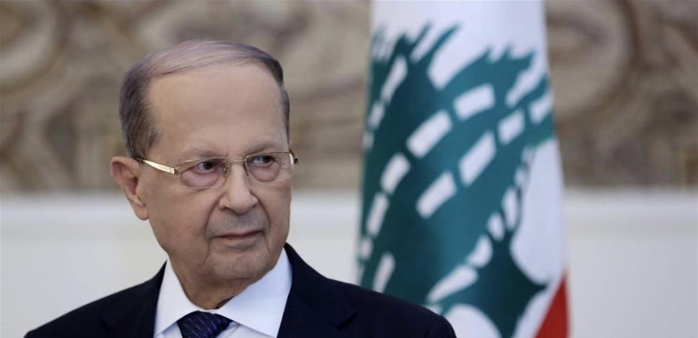 عون يتصل بملك الأردن: نؤكد تضامن لبنان مع المملكة