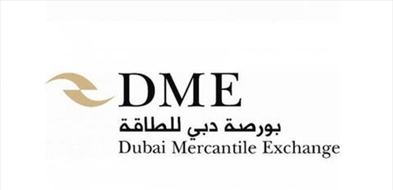 بورصة دبي للطاقة تطلق منصة تداول لخامات شرق أوسطية