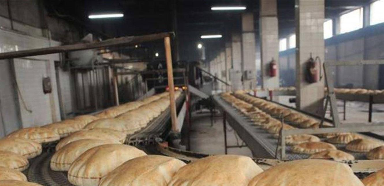 اليكم الجدول الأسبوعي الجديد للخبز… هل تغير سعر الربطة؟